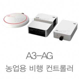 A3-AG 농업용 비행 컨트롤러