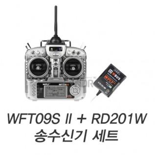 [WFLY] WFT09S   + RD201W 송수신기 세트   조종기   방제드론 조종기