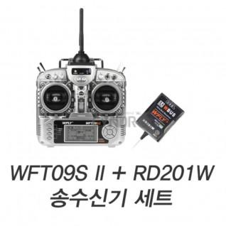 [WFLY] WFT09S|| + RD201W 송수신기 세트 | 조종기 | 방제드론 조종기