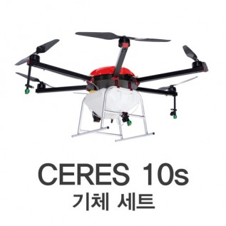 [CYNDRONE] CERES 10s 기체세트 l 방제드론 l 농약드론 l 케레스