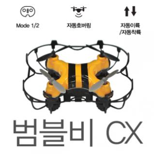 범블비 CX